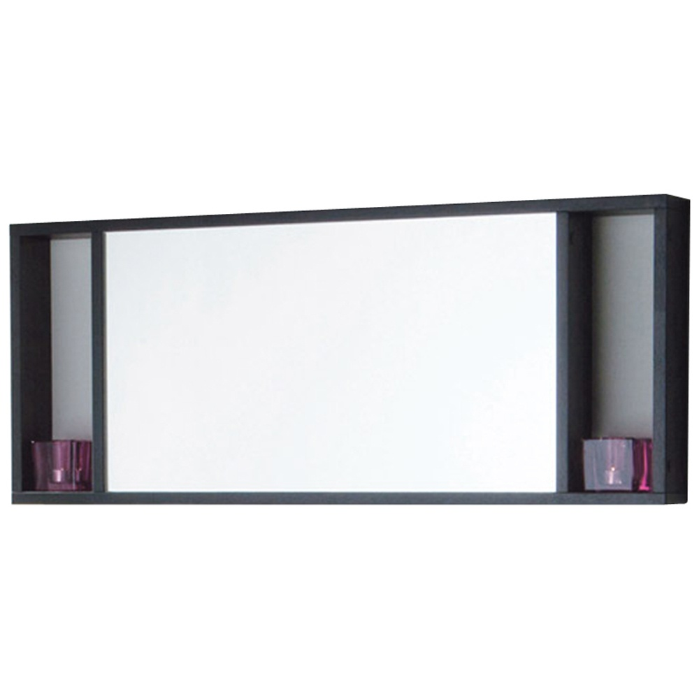 23 Awesome Wall Mounted Bathroom Mirrors | eyagci.com